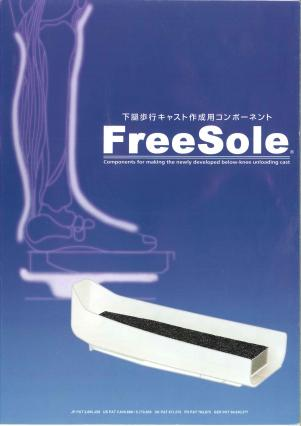 Free-Sole