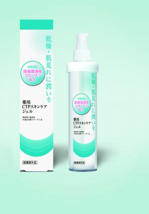 Madicated CTP skin care gel