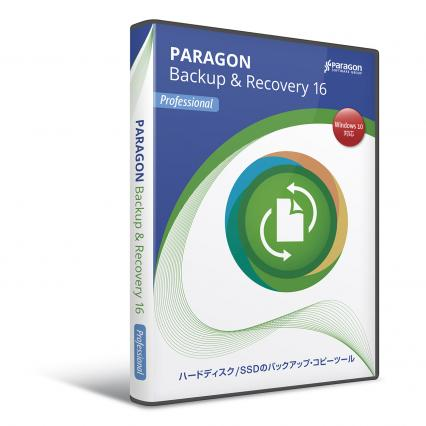 Paragon Backup & Recovery 16 Professional