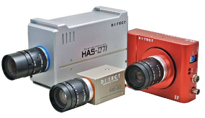 Digital high-speed camera
