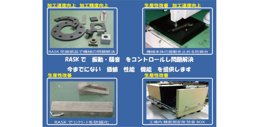 """Porous cast iron RASK"" to be incorporated into machines for vibration isolation