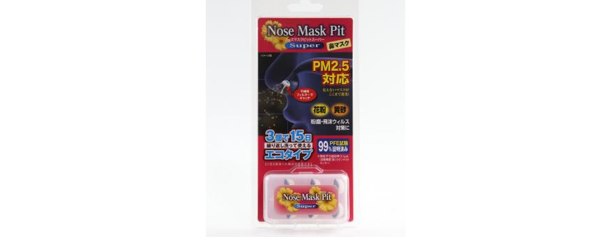 """Nose mask pit super"" which can be used regardless of the scene, cutting 99% of ultrafine particles"