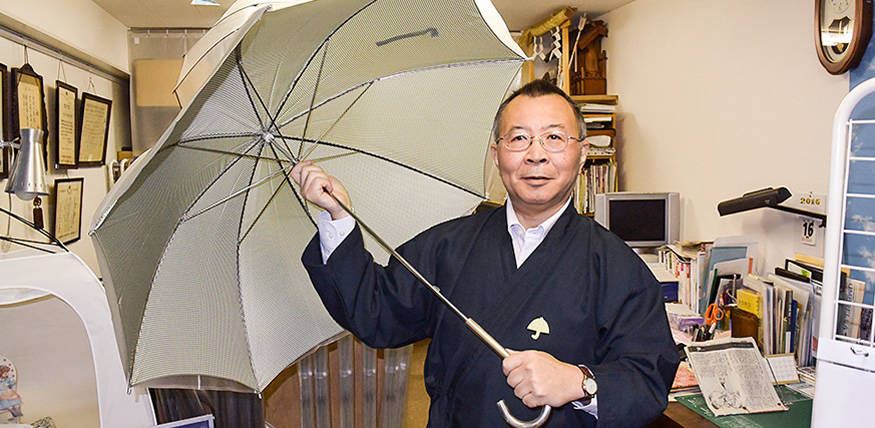 Thoughts of a Long-Standing Company Put into Its Luxury Plastic Umbrella