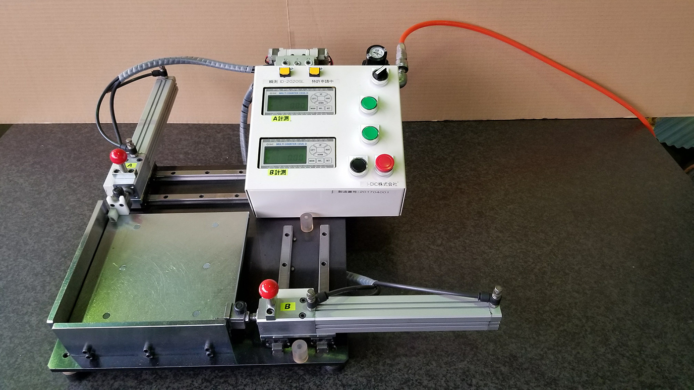 "Anyone can make stable, accurate, and quick measurements with the easy-to-use dimension measurement machine ""Shun-soku"""
